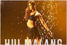 Disha Patani Gives a Glimpse of Her Sizzling Avatar from Soon-to-Release Song 'Hui Malang'