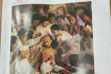 Won't Forget Who Killed Bapu, Vows Kerala Govt as it Prints Mahatma's Assassination on Budget Cover Page