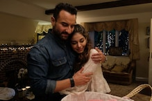 Jawaani Jaaneman Movie Review: Saif Ali Khan's Ageing Playboy Is Good Fun in this Contrived Drama