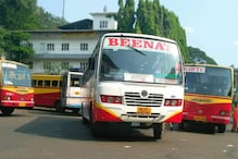 Kerala Govt Temporarily Hikes Fares of KSRTC and Private Buses by 25 Percent