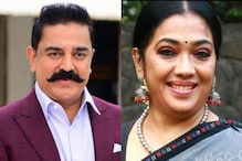 Kamal Haasan Should Apologise to Tamil Star Rekha For 'Unplanned Kiss' in Film, Say Netizens