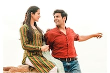 Love Aaj Kal Movie Review: The Only Nice Bits Feature Kartik Aaryan and Newcomer Arushi Sharma