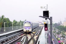Kolkata Metro Ready With Modalities to Retart Services if it Gets Green Signal From Railways