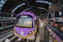 Kolkata Metro Gets 2nd Corridor After 36 Years of Long Wait, Services Open Today; See Photos