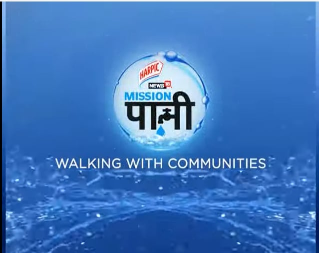 Walking With Communities:How certain initiatives are stepping up to make a difference