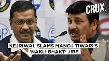 Arvind Kejriwal Gives A Fitting Reply to Manoj Tiwari for Mocking His Temple Visit