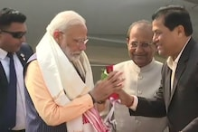 In Celebration of 'Historic' Bodo Pact, PM Modi Arrives in Assam's Kokrajhar to Address Rally