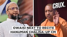 UP CM Adityanath Takes a Dig At Owaisi, Says He's Next to Recite Hanuman Chalisa