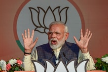 PM Modi's Advice to CBSE Students: 'Take Board Exams in 'Happy and Stress-free Manner'