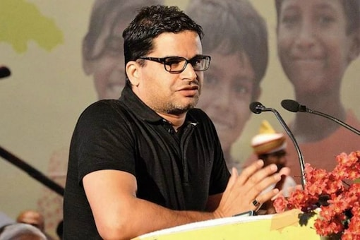 File photo of poll strategist Prashant Kishor.