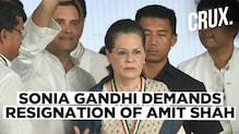 Sonia Gandhi holds Amit Shah and Arvind Kejriwal responsible  for the Delhi Jaffrabad violence