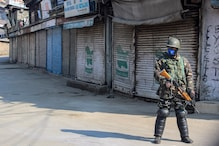 Four Security Forces Personnel Injured In Grenade Attack By Militants in Srinagar