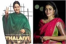 Kangana Ranaut's Thalaivi Ropes in Poorna to Play Sasikala