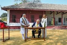 'To My Great Friend Modi…': What Donald Trump Wrote in the Visitors' Book at Sabarmati Ashram
