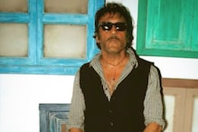 On Jackie Shroff's Birthday, Tiger and Ayesha Wish The 'Bhidu' of Bollywood in Unique Style