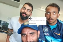 Kohli Just 'Invited' the Internet to Meme His Comical Photo and Desi Fans Didn't Disappoint