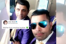 'Mother from Another Brother': Umar Akmal Turns into an Overnight Meme After Caption 'Blunder'