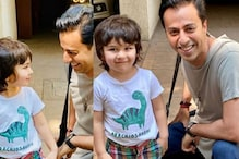 Taimur Ali Khan Sporting 'Punjabi Juttis' is the Cutest Thing You'll See Today