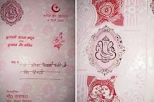 Muslim Man in Meerut Prints Daughter's Wedding Card With Hindu Gods to Promote Religious Amity