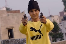 Punjab Police Registers FIR Against Producer of Film 'Shooter' Based on Life of Gangster Sukha Kahlwan
