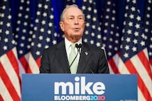 Twitter Has Taken Down Some Pro-Mike Bloomberg Profiles Because They Were Spamming Everyone