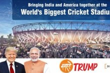 Ahmedabad Municipal Corporation Tweets 'Namaste Trump' Posters Ahead of Feb 24 Visit