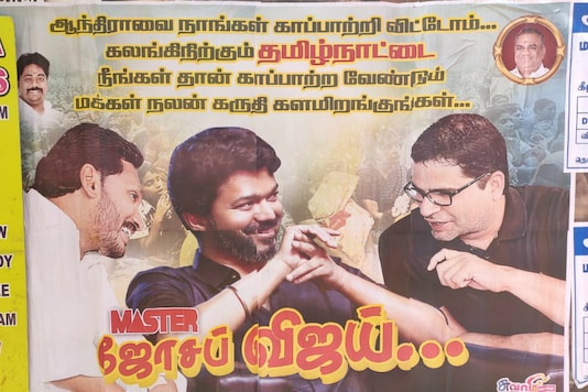 One of the posters in Madurai district showing Vijay flanked by Andhra Pradesh Chief Minister Jagan Mohan Reddy and Prashant Kishor.