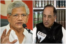Yechury, Swamy Say Donald Trump's Visit to India Won't be Beneficial for Country