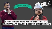 'Mini Mufflerman' To Be A Part Of Kejriwal's Swearing-In Ceremony
