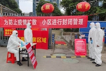 China Censored News of Coronavirus for Weeks, Censored Terms Related to It Online: Report