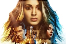 Karan Johar Releases Kiara Advani's First Look From Guilty, Trailer to be Out Tomorrow