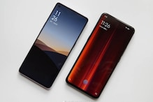 Vivo iQoo 3 Leaked Renders Reveal Flat Display Panel With Single Hole-Punch