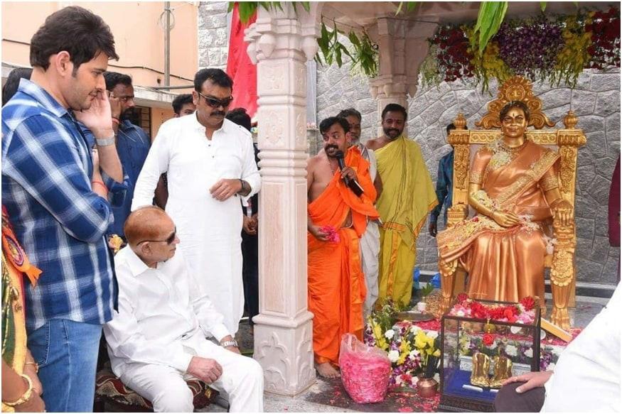Stepson Mahesh Babu Unveils Statue of Telugu Actress Vijaya Nirmala on Her Birth Anniversary