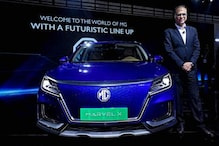 Auto Expo 2020: MG Marvel X Electric SUV With Level-3 Autonomous Driving Unveiled in India