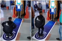Indian Railways Introduces Machines That Give Free Platform Tickets in Exchange for Squats