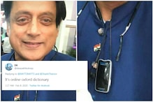 Translator, Dictionary or GPS Device? Air Purifier on Shashi Tharoor's Neck Fuels Guessing Game