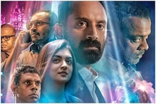 Trance Trailer Out, Fahadh Faasil Starrer Promises an Edgy Experience
