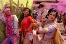 Happy Holi 2020: 5 Hindi Songs to Make Your Party Happening