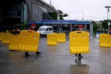 China's Wuhan, Where Novel Coronavirus Emerged, Begins to Lift its Lockdown