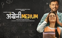Angrezi Medium Movie Review: Irrfan, Deepak Dobriyal Do Good Heavy Lifting of an Outdated Script