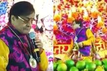 'Kitthon Aaya Corona?' Video of Coronavirus Bhajan Goes Viral