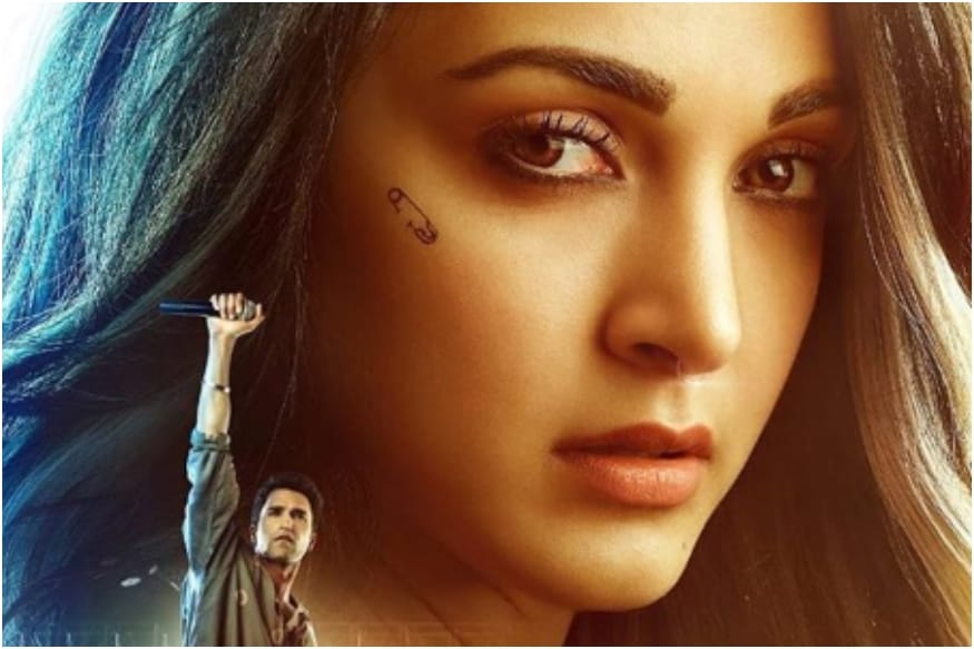 Guilty Movie Review: Kiara Advani, Akansha Ranjans Netflix Film Lacks