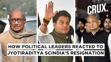 Jyotiraditya Scindia Resigns: Digvijaya Singh, Ashok Gehlot & Mahanaryaman Scindia React