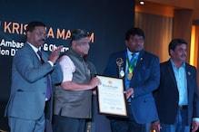 Dr Hari Krishna Maram Felicitated For Contribution Towards Digital India