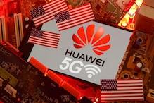 US Senators Urge Britain to Reconsider Using Huawei Equipment for 5G Network