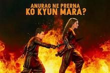 'Anurag Ne Prerna Ko Kyu Mara': Kasautii Zindagii Kay Fans Compare the Show with Baahubali