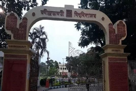 File photo of Rabindra Bharati University.