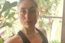 Kareena Kapoor Shares a Pic of Her Workout Pout, Says 'It's a Thing, Really'