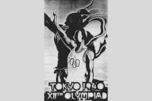 Tokyo 1940: The Games That Became The 'Missing Olympics'