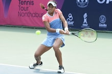 Fed Cup: Ankita Raina, Rutuja Bhosale Go Down Fighting as India Lose 0-2 to China